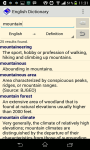 Modern English Dictionary screenshot 3/3