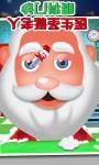 Dr Santas Eye Clinic - Kids Game screenshot 1/3