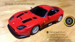High-Speed Camera Plus plus screenshot 3/4