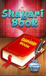 Shayari Book screenshot 1/1