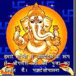 Diwali Puja screenshot 2/2