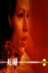 Cool ALIAS TV Series Wallpapers screenshot 1/2