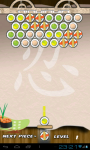 Sushi Shooter Master screenshot 1/6