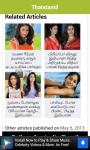 tamilnews screenshot 6/6