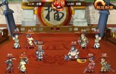 武神關聖 screenshot 2/6