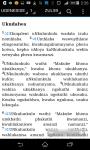 IBhayibheli - Zulu Bible screenshot 1/3