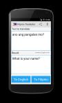 indian language transleter photo screenshot 2/4