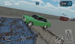 Russian Rider screenshot 3/5