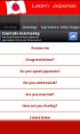 LearnJapaneses screenshot 2/2