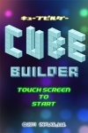 CUBE BUILDER FREE screenshot 1/2