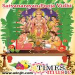 Satyanarayan Pooja Vidhi Lite screenshot 1/2