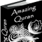 The Amazing Quran- Gary Miller screenshot 1/1