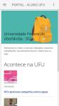 Portal do Aluno UFU screenshot 1/2