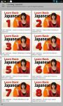 Learning Japanese For All screenshot 2/3