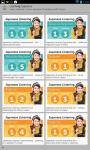 Learning Japanese For All screenshot 3/3