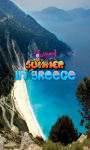 Sweet Candy Summer in Greece Casual Action screenshot 1/4