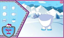Abbeys Snow Bominable screenshot 3/5