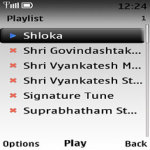 Tirupati Balaji Lite screenshot 2/2