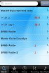 +    - Radio Kuwait - Alarm Clock + Recording screenshot 1/1