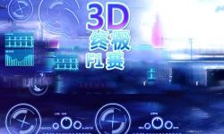 3D Car Racing 3d Game screenshot 1/3