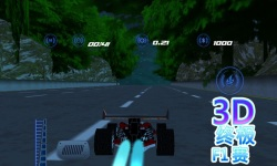 3D Car Racing 3d Game screenshot 2/3