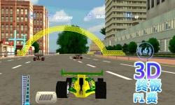 3D Car Racing 3d Game screenshot 3/3