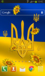 Ukraine Flag LWP screenshot 2/2