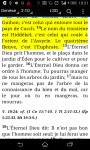 La Bible en  Français screenshot 1/3