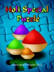 Holi Special Puzzle Free screenshot 1/5