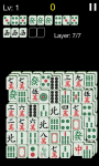 Mahjong Rush2 screenshot 1/4