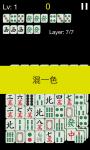 Mahjong Rush2 screenshot 2/4