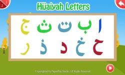 Learn Hijaiyah and Arabic Language screenshot 3/6