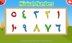 Learn Hijaiyah and Arabic Language screenshot 5/6