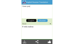English to Russian Translator screenshot 3/5