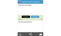 English to Russian Translator screenshot 5/5