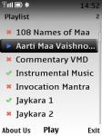Maa Vaishno Devii screenshot 3/4