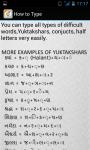 Gujarati Static Keypad IME screenshot 3/6