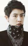 EXO Chanyeol Cute Wallpaper screenshot 4/6