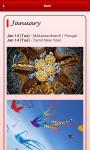 Hindu Calendar For 2014 screenshot 1/1