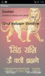 Rashi Mantra Live Wallpaper screenshot 3/3