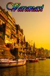 Varanasi City screenshot 1/4