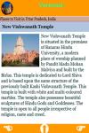 Varanasi City screenshot 4/4