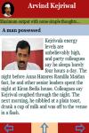 Arvind Kejriwal screenshot 3/3