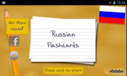A Russian Flashcards App screenshot 1/4