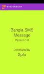 BangaliSMS screenshot 1/3