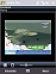 Mobile Online TVx screenshot 1/1