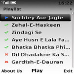 Best Collection of Ghulam Ali Lite screenshot 2/2