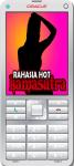 Rahasia Hot Kamasutra screenshot 1/2