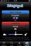 Lingopal Hindi LITE - talking phrasebook screenshot 1/1