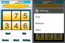 Fast Eight screenshot 1/1
